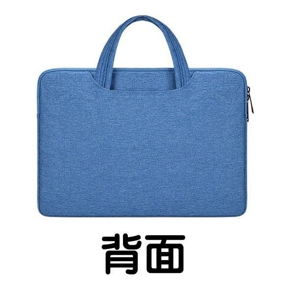 パソコンケース ノートパソコン ケース 防水 PCバッグ ビジネスバッグ インナーバッグ メンズ レディース PCケース A4 11 12 13 13.3 14 15 15.6 インチ nagomi-company 06