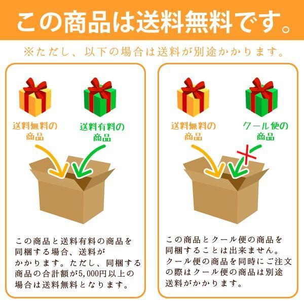 さくさくラスク 訳あり 選べる3個セット 送料無料|nagomi-s|08