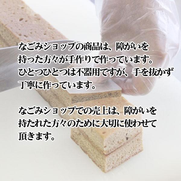 ポイント消費 送料無料 食品 ラスク お取り寄せ 訳あり お徳用ラスク 手作り 500g わけあり|nagomi-s|04