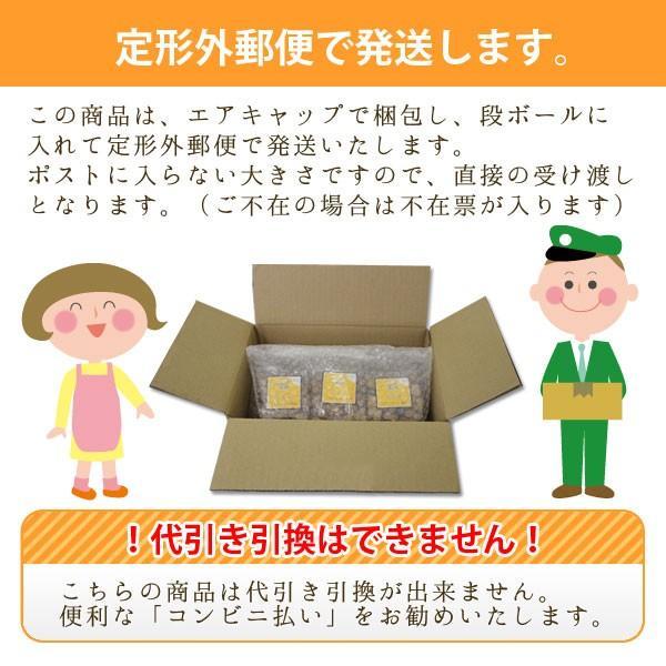 ポイント消費 送料無料 食品 ラスク お取り寄せ 訳あり お徳用ラスク 手作り 500g わけあり|nagomi-s|06