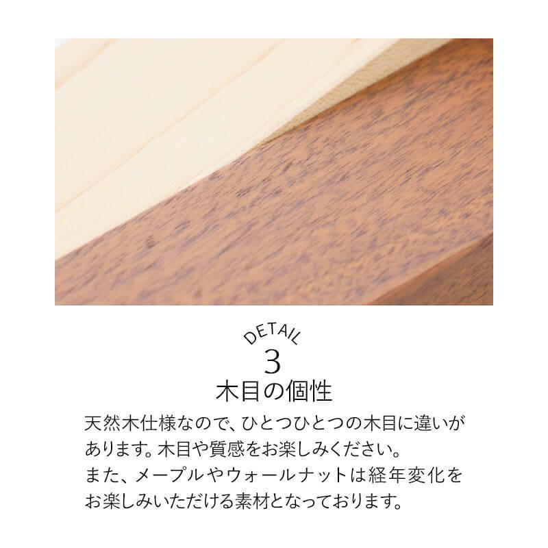 位牌 名入れ デザイナー位牌 KATACHI ウォールナット メープル 4.0寸 当社オリジナル モダン位牌 位牌 文字 込み|nagomikobo|11
