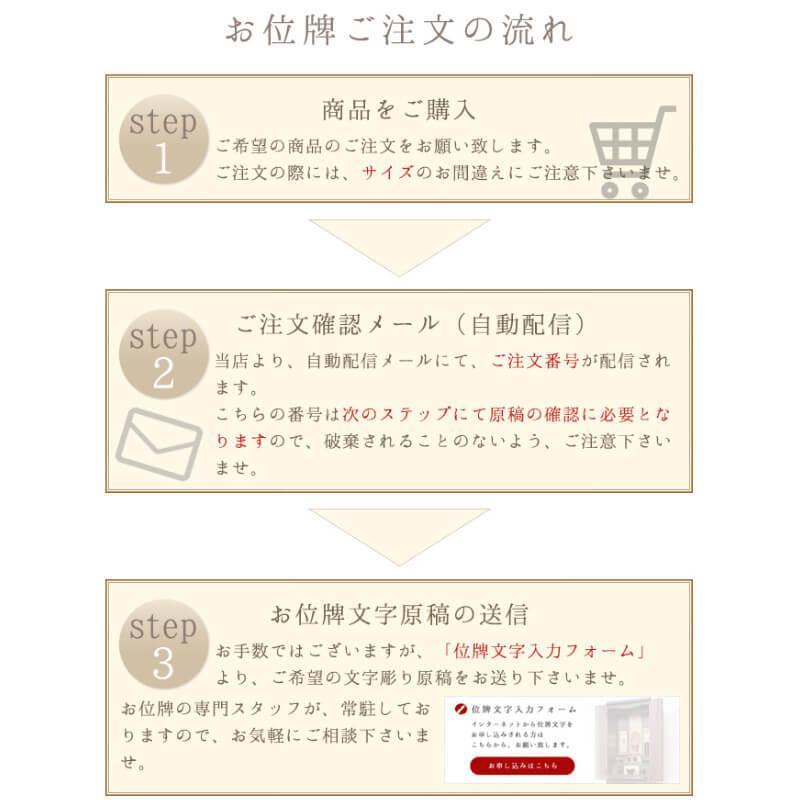 位牌 名入れ デザイナー位牌 KATACHI ウォールナット メープル 4.0寸 当社オリジナル モダン位牌 位牌 文字 込み|nagomikobo|18