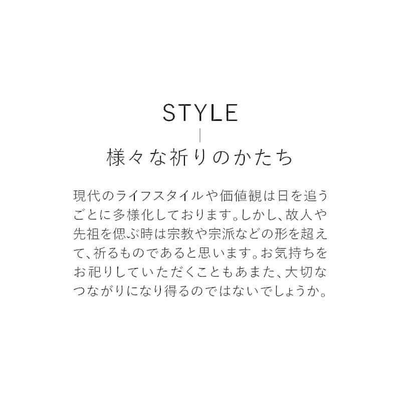 位牌 名入れ デザイナー位牌 KATACHI ウォールナット メープル 4.0寸 当社オリジナル モダン位牌 位牌 文字 込み|nagomikobo|04
