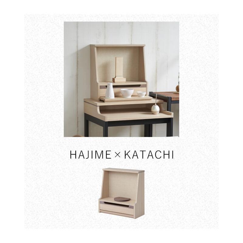 位牌 名入れ デザイナー位牌 KATACHI ウォールナット メープル 4.0寸 当社オリジナル モダン位牌 位牌 文字 込み|nagomikobo|05
