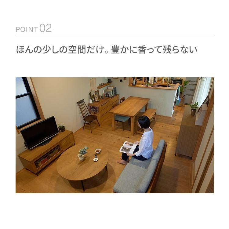 ディフューザー hito/toki ひととき ヒトトキ お香 贈答用 進物 進物線香 喪中見舞い のし対応 国産 天然香料 芳輪 ギフト アロマ 若林佛具製作所|nagomikobo|07