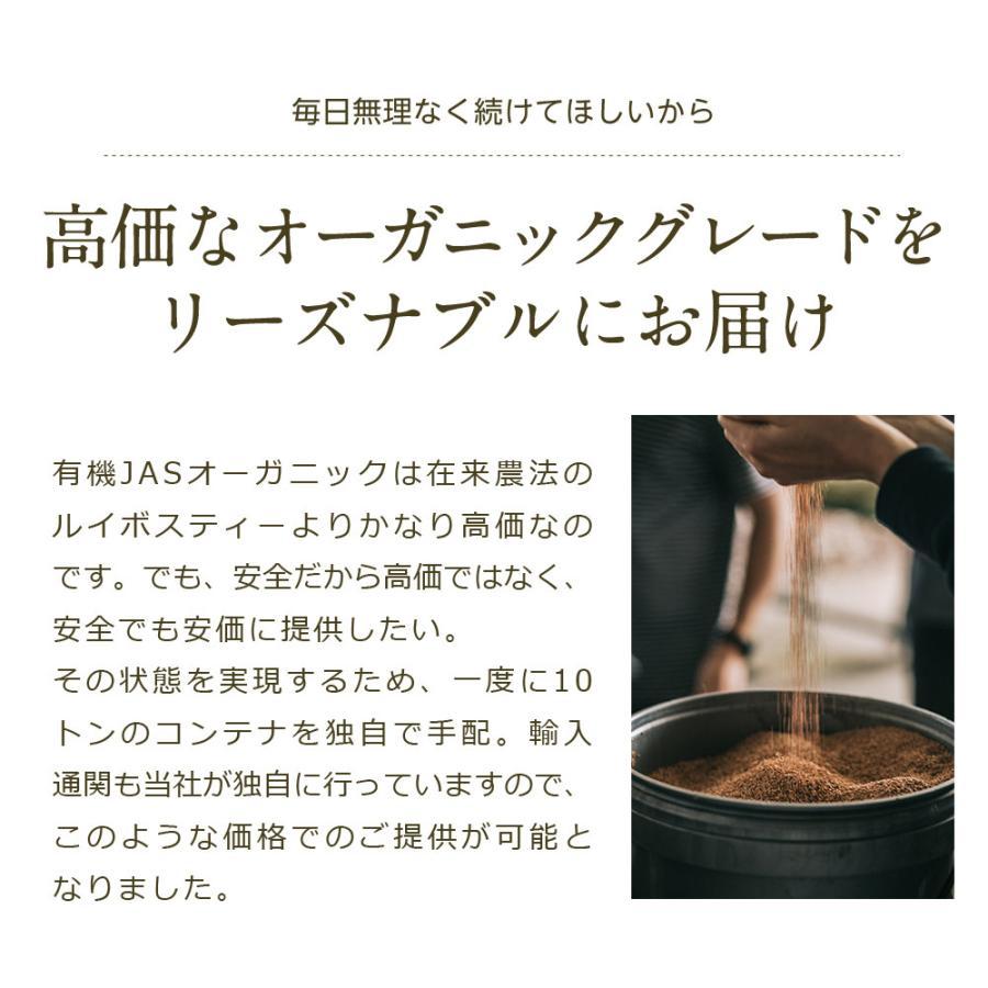 オーガニック ルイボスティー セダーマウンテン ティーバッグ 100包 【送料無料】|nagomisabo|15