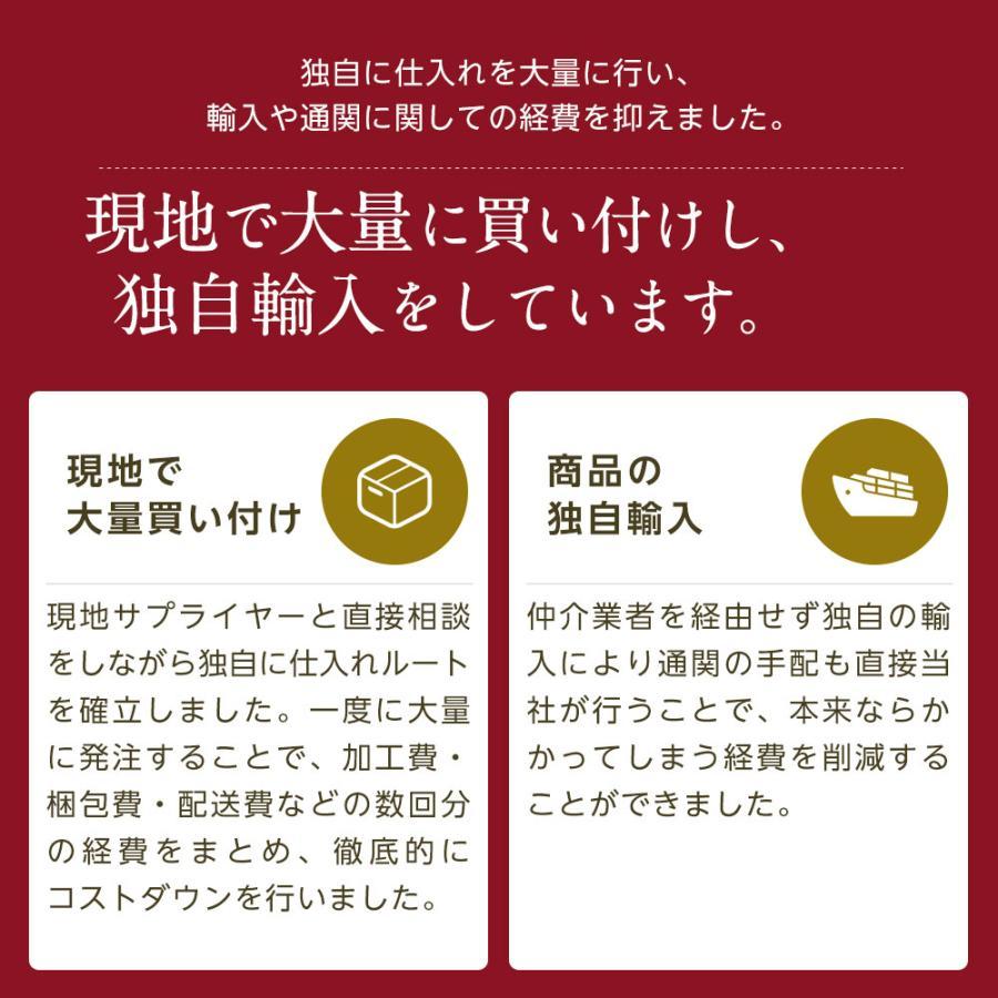 オーガニック ルイボスティー セダーマウンテン ティーバッグ 100包 【送料無料】|nagomisabo|16