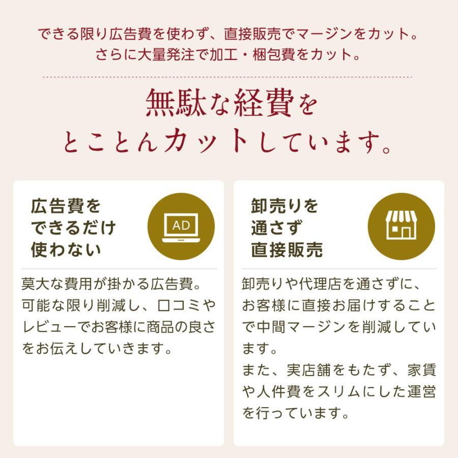 オーガニック ルイボスティー セダーマウンテン ティーバッグ 100包 【送料無料】|nagomisabo|17