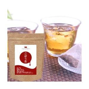 国産 ごぼう茶 30個 送料無料 午房茶 ゴボウ茶 お茶 ティー 口コミ ダイエット 健康 健康|nagomisabo|03