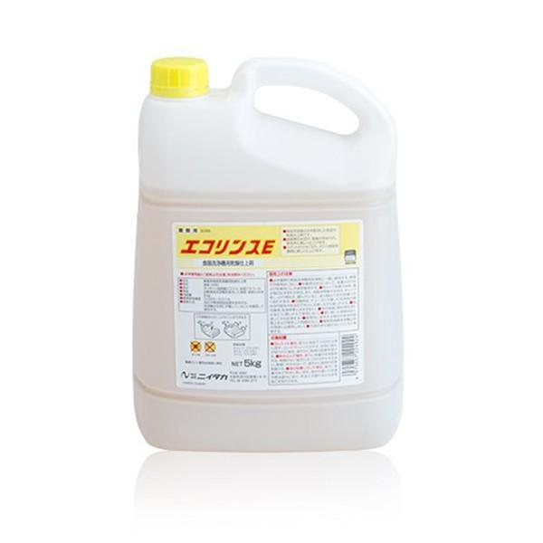 業務用洗剤 食器洗浄機用 乾燥仕上剤 ニイタカ エコリンスE 5K 中性洗剤