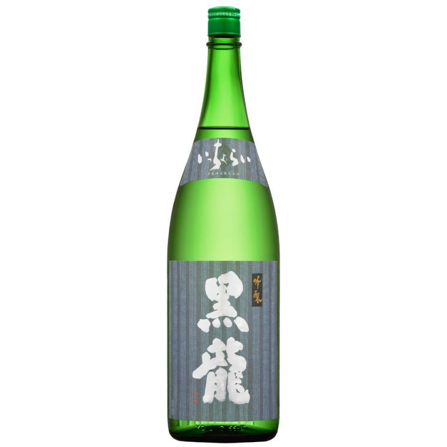【飲食店専用 ご希望の方はお問い合わせ下さい】黒龍 吟醸 いっちょらい 1.8L|nagoya-chitashige