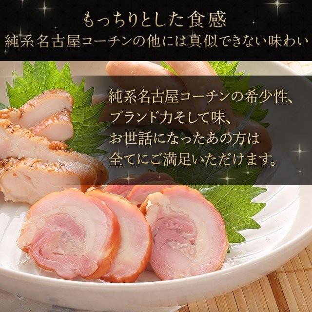 お中元 御中元 2021 父の日 プレゼント 内祝い お礼 御礼 お祝 ハム 肉 地鶏 ギフト 純系 名古屋コーチン 燻製 セット 送料無料 ビジネス 24|nagoyakoutin|11