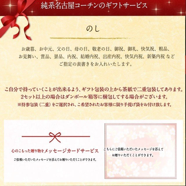 お中元 御中元 2021 父の日 プレゼント 内祝い お礼 御礼 お祝 ハム 肉 地鶏 ギフト 純系 名古屋コーチン 燻製 セット 送料無料 ビジネス 24|nagoyakoutin|14