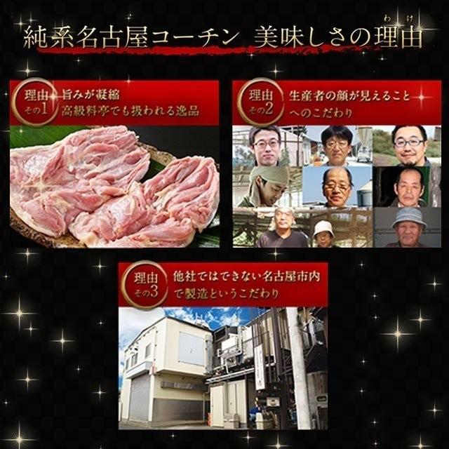 お中元 御中元 2021 父の日 プレゼント 内祝い お礼 御礼 お祝 ハム 肉 地鶏 ギフト 純系 名古屋コーチン 燻製 セット 送料無料 ビジネス 24|nagoyakoutin|04