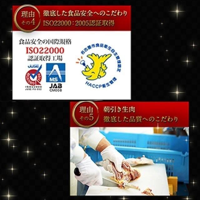 お中元 御中元 2021 父の日 プレゼント 内祝い お礼 御礼 お祝 ハム 肉 地鶏 ギフト 純系 名古屋コーチン 燻製 セット 送料無料 ビジネス 24|nagoyakoutin|05