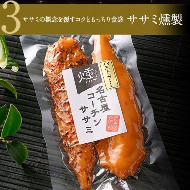 お中元 御中元 2021 父の日 プレゼント 内祝い お礼 御礼 お祝 ハム 肉 地鶏 ギフト 純系 名古屋コーチン 燻製 セット 送料無料 ビジネス 24|nagoyakoutin|08
