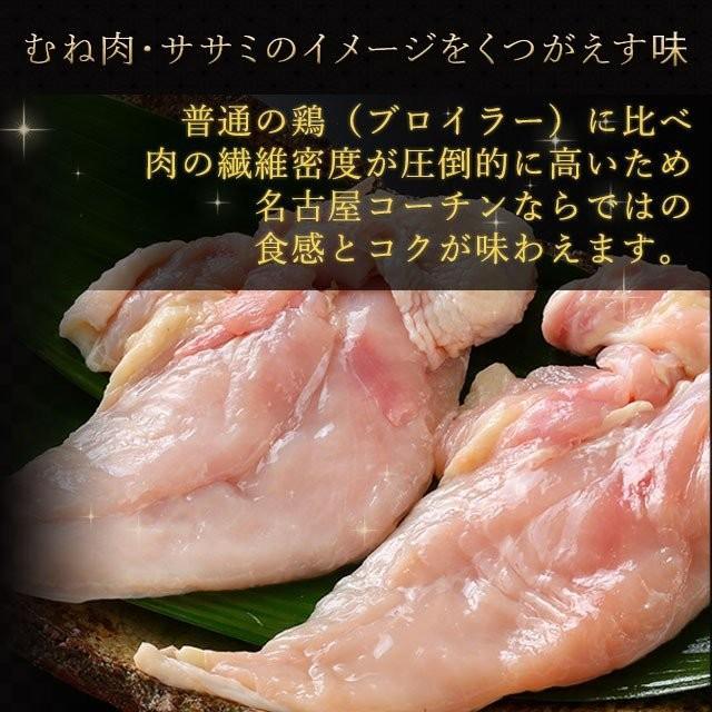お中元 御中元 2021 父の日 プレゼント 内祝い お礼 御礼 お祝 ハム 肉 地鶏 ギフト 純系 名古屋コーチン 燻製 セット 送料無料 ビジネス 24|nagoyakoutin|10