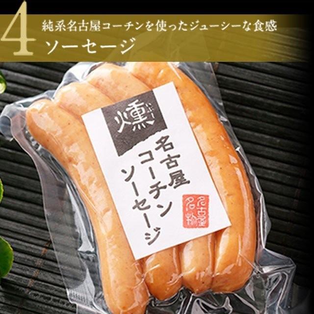 お中元 御中元 2021 父の日 プレゼント 内祝い お礼 御礼 お祝 ハム 肉 地鶏 ギフト 純系 名古屋コーチン 燻製 セット 送料無料 ビジネス 29|nagoyakoutin|10