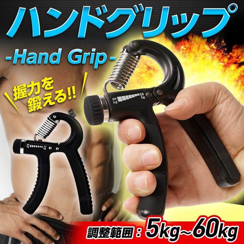 鍛える 握力 握力を鍛えるメリットは?すぐにできる握力の鍛え方もご紹介