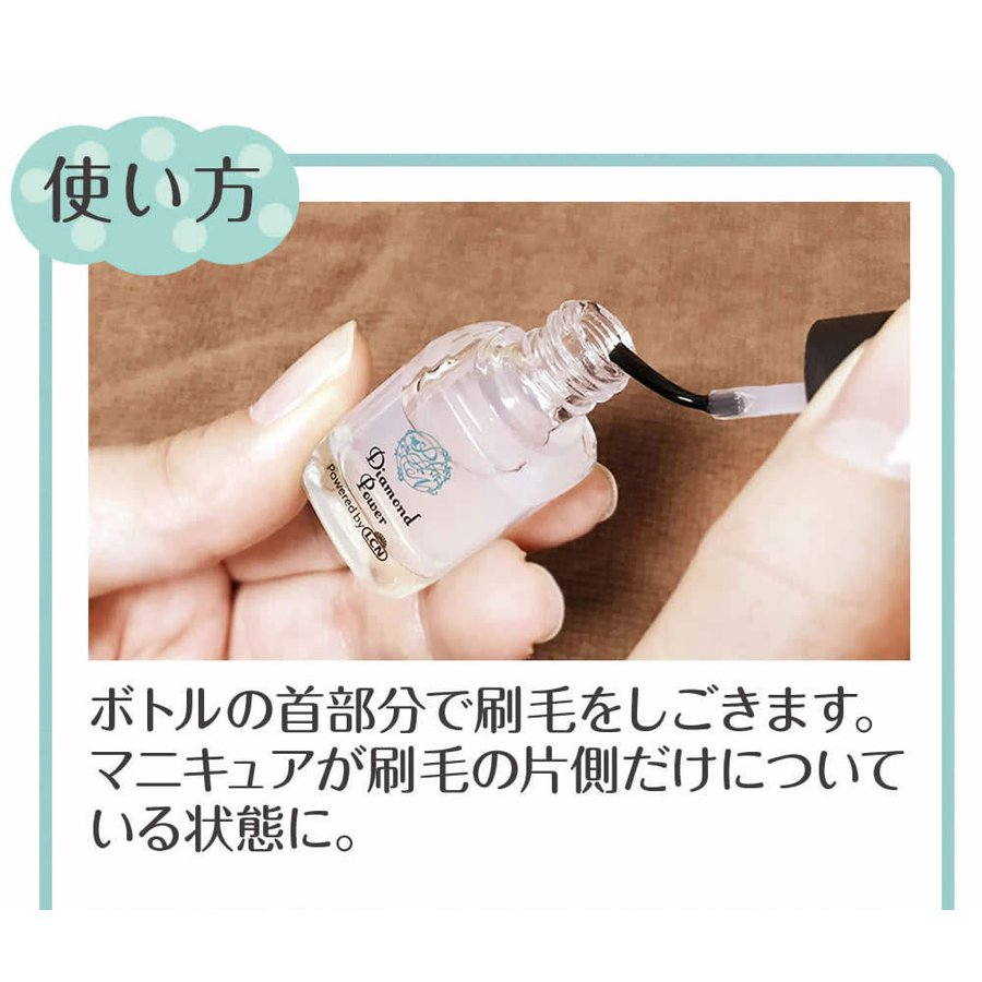 ダイヤモンドパワー コラボ版 8ml LCN 爪のトップコート ベースコート ネイルケア|nailcare|08