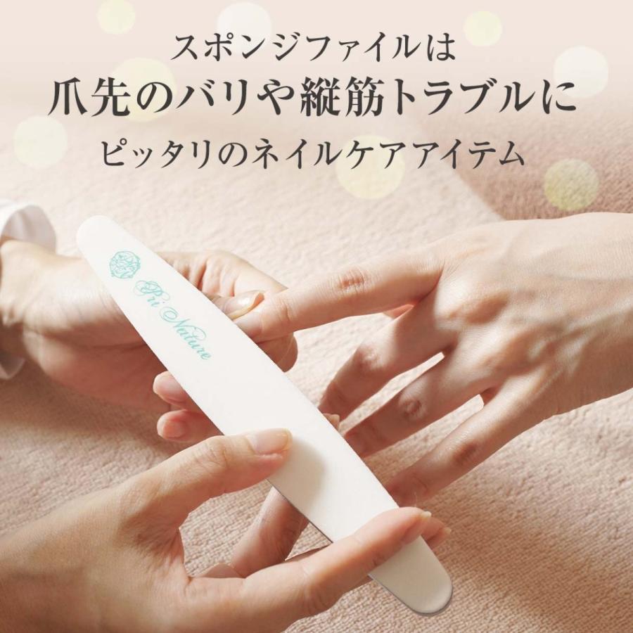 スポンジファイル ネイルケア専門サロン プリナチュール 爪表面の縦筋 バリ取り|nailcare|03
