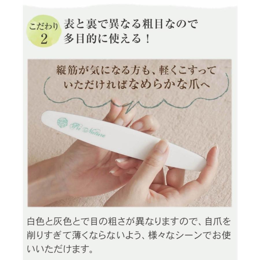 スポンジファイル ネイルケア専門サロン プリナチュール 爪表面の縦筋 バリ取り|nailcare|06