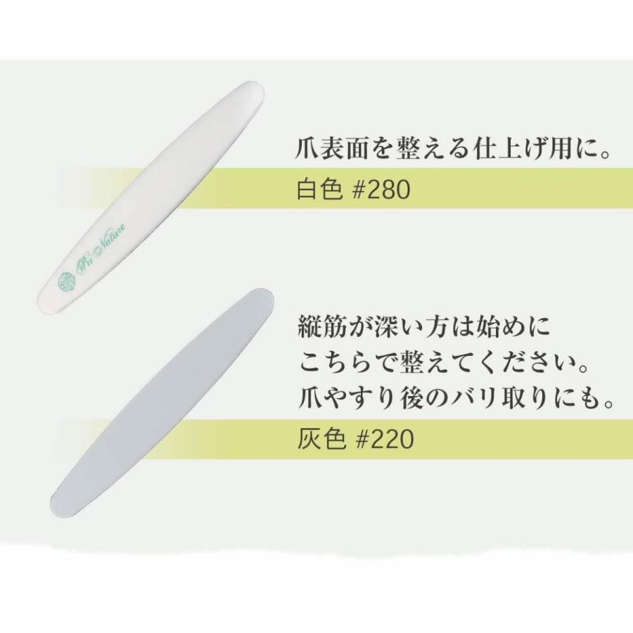 スポンジファイル ネイルケア専門サロン プリナチュール 爪表面の縦筋 バリ取り|nailcare|07