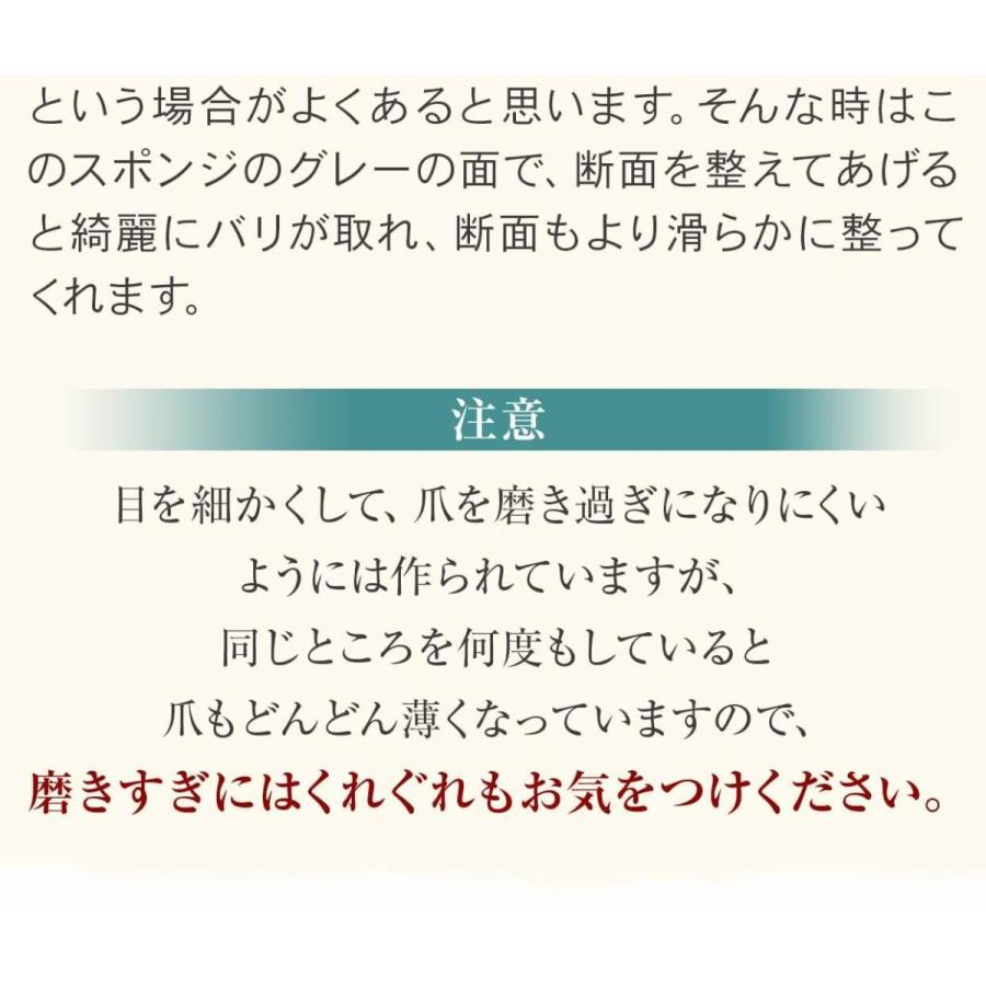スポンジファイル ネイルケア専門サロン プリナチュール 爪表面の縦筋 バリ取り|nailcare|09