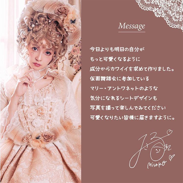 MISAKO AOKI 青木美沙子 フェイスパック LOLITA FACIAL SHEET MASK 10枚入り BOX シートマスク アートマスク 日本製(SSPI) cp1000【SIB】 nailcol 13