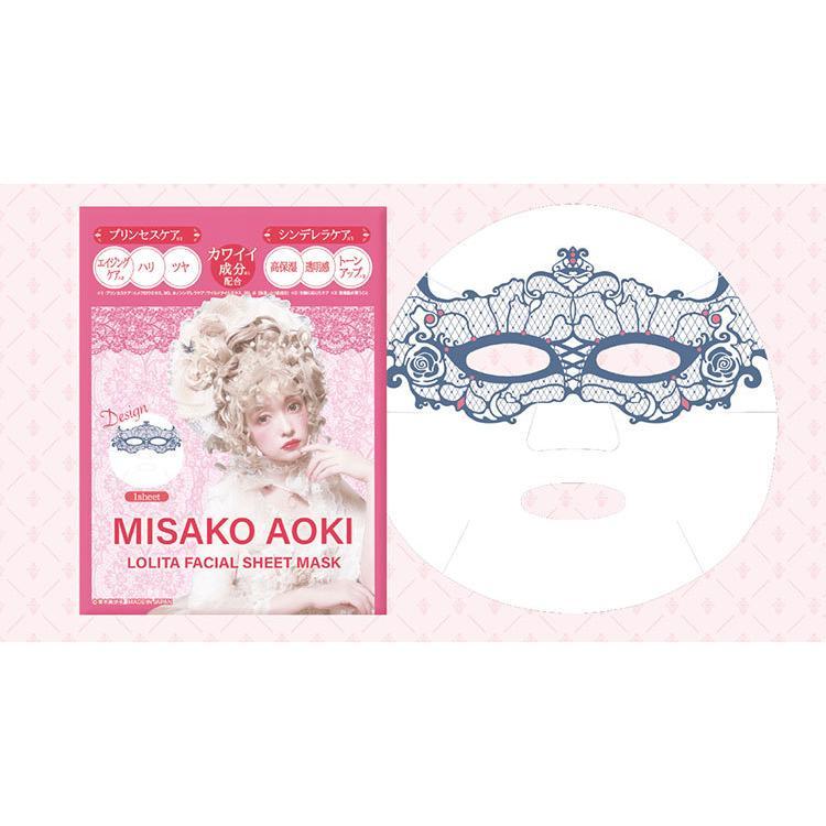 MISAKO AOKI 青木美沙子 フェイスパック LOLITA FACIAL SHEET MASK 10枚入り BOX シートマスク アートマスク 日本製(SSPI) cp1000【SIB】 nailcol 03