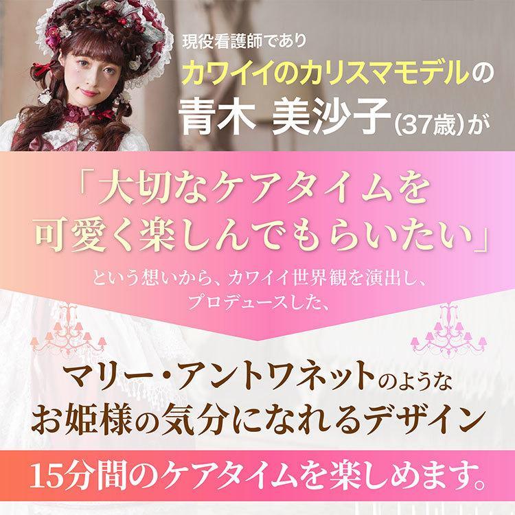 MISAKO AOKI 青木美沙子 フェイスパック LOLITA FACIAL SHEET MASK 10枚入り BOX シートマスク アートマスク 日本製(SSPI) cp1000【SIB】 nailcol 05