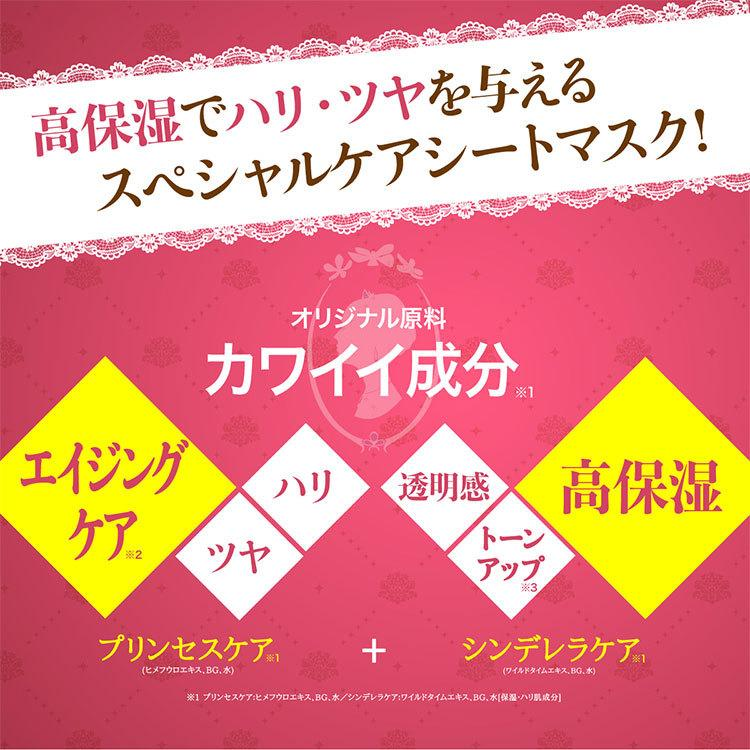 MISAKO AOKI 青木美沙子 フェイスパック LOLITA FACIAL SHEET MASK 10枚入り BOX シートマスク アートマスク 日本製(SSPI) cp1000【SIB】 nailcol 07