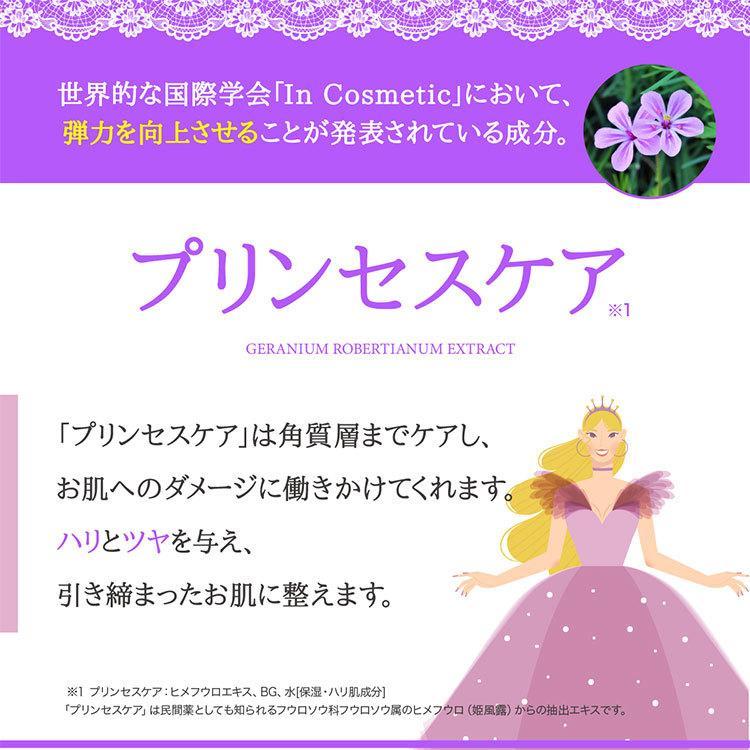 MISAKO AOKI 青木美沙子 フェイスパック LOLITA FACIAL SHEET MASK 10枚入り BOX シートマスク アートマスク 日本製(SSPI) cp1000【SIB】 nailcol 08