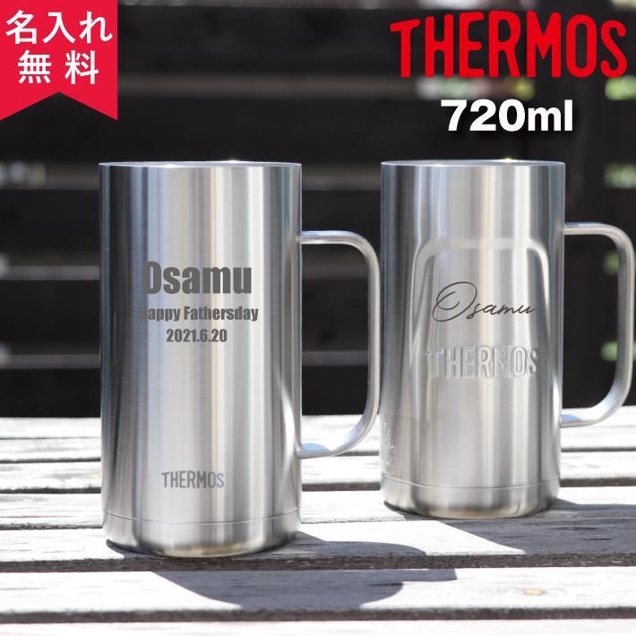 サーモス 名入れ無料 THERMOS真空断熱ジョッキ JDK-720 保冷保温 真空断熱構造 魔法瓶構造 二重構造 名入れタンブラー オリジナル naire-originalgift