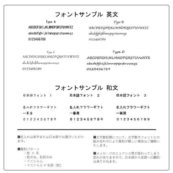 ハーバリウムボールペン プレゼント 名入れ 完成品 組み合わせ自由 フラワーギフト 記念品 プレゼント ハーバリウムペンフラワーアレンジメント 彫刻可 贈り物|naireikkabo|03