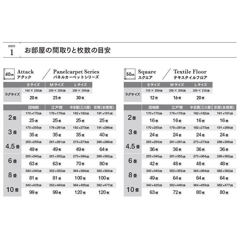 東リ 洗えるタイルカーペット アタック950ソフトループ / 防音・床暖対応 / 沖縄県は別途送料が必要です naisouclub-y 06