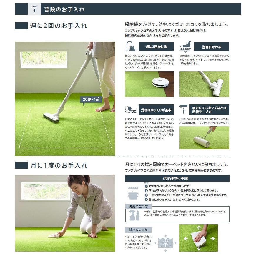 東リ 洗えるタイルカーペット アタック950ソフトループ / 防音・床暖対応 / 沖縄県は別途送料が必要です naisouclub-y 09
