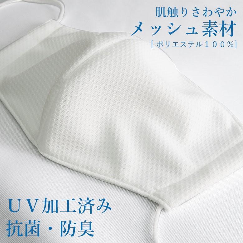 日本製 冷感が続く布マスク 涼しい 濡らすひんやり 濡らして 夏用 夏対策 冷感 布 マスク 接触冷感 水に濡らす 洗える 在庫あり 夏マスク 熱中症 おしゃれ 大人|naitre|04
