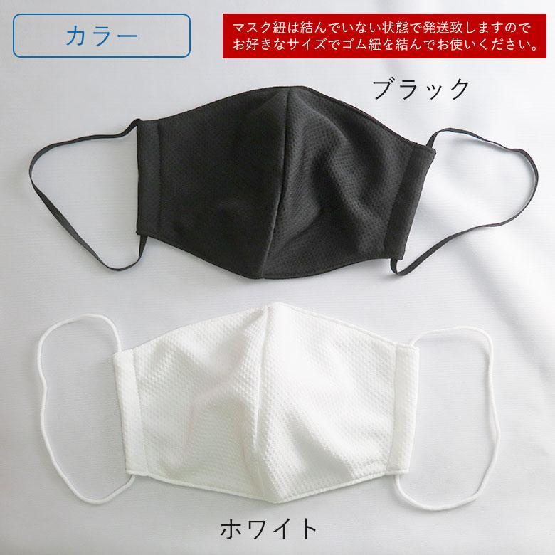 日本製 冷感が続く布マスク 涼しい 濡らすひんやり 濡らして 夏用 夏対策 冷感 布 マスク 接触冷感 水に濡らす 洗える 在庫あり 夏マスク 熱中症 おしゃれ 大人|naitre|08