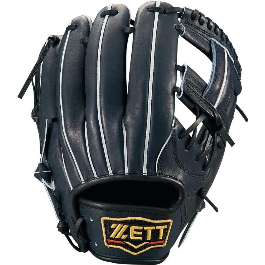 ゼット(ZETT) 硬式野球 プロステイタス グラブ (グローブ) セカンド・ショート用 ナイトブラック(1900N) 右投げ用 日本製 B