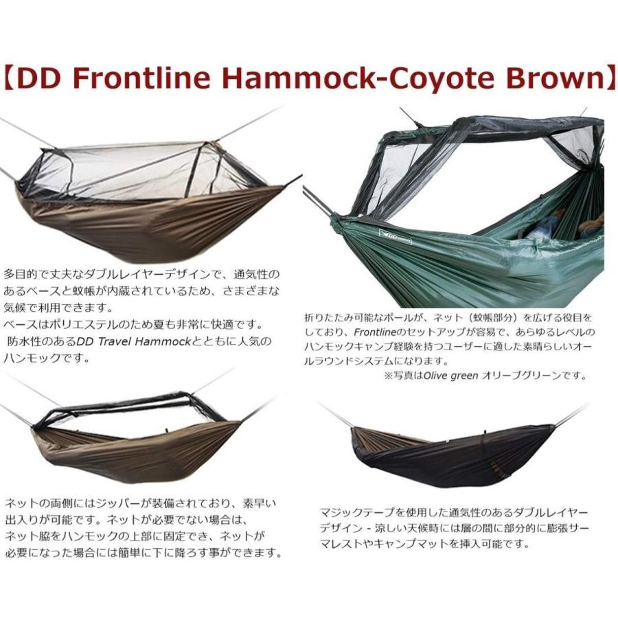 DD Hammocks DDフロントラインハンモック&タープ 3x3 コヨーテブラウン 9点セット DD Frontline Hammock