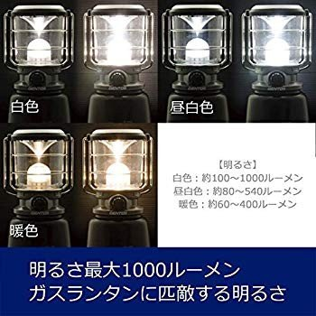 GENTOS(ジェントス) LED ランタン 明るさ1000ルーメン/実用点灯5.5-300時間/3色切替/防滴 エクスプローラー EX-1