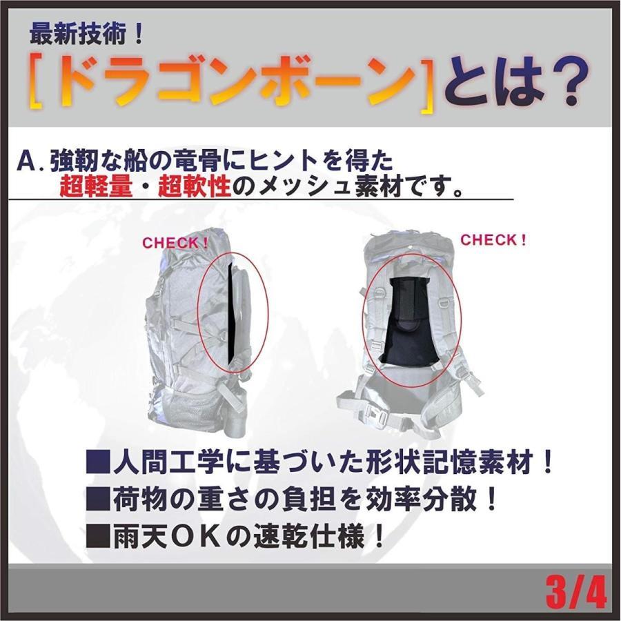 レインカバー付 防水 バックパック 80L 大容量ザック (ダークグレー)