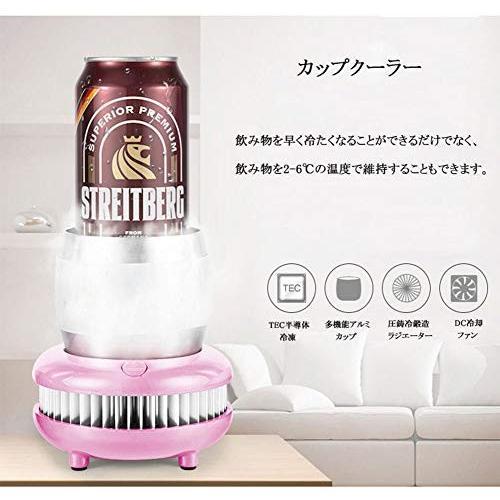 [MQUPIN] カップクーラー 急速冷凍ドリンククーラー 車載/卓上用冷凍カップ スピード冷却 ポータブルミニ冷蔵庫 缶クーラー ウォーター/ビール|naivecanvas|07