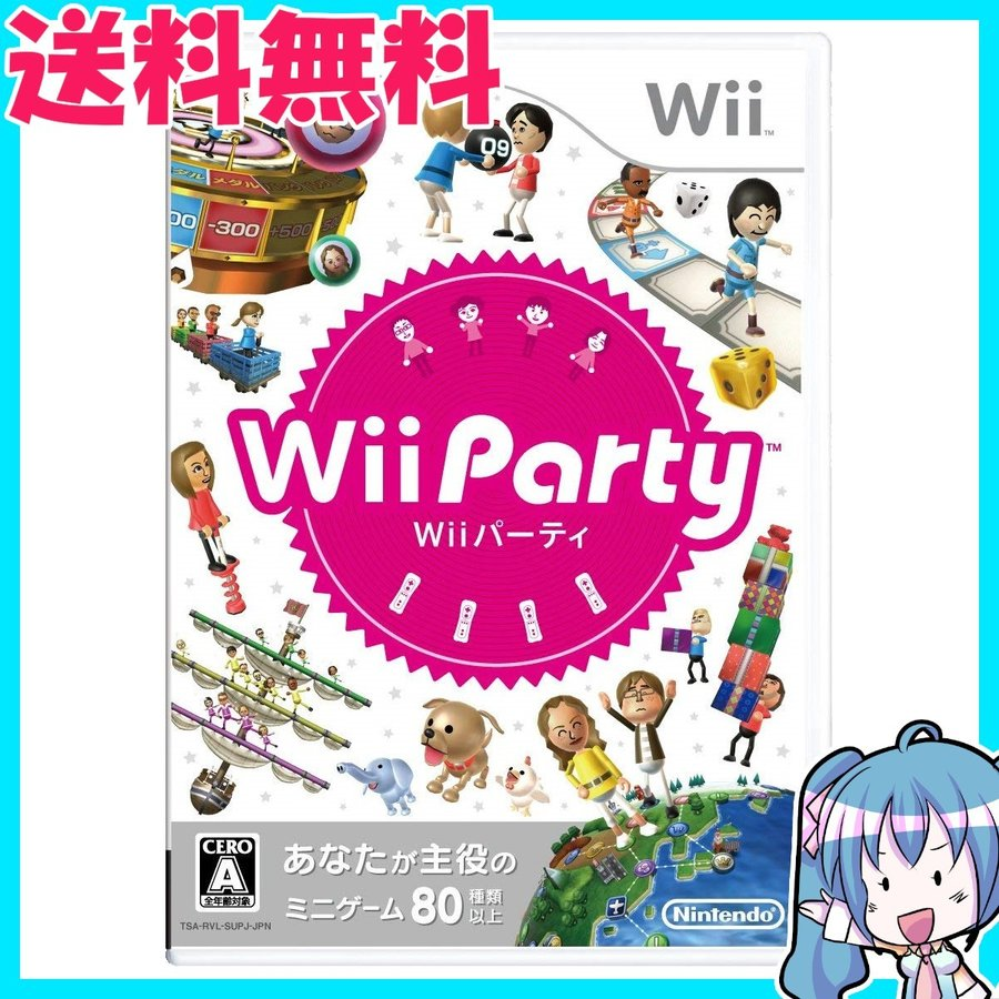 Wii 爆買い新作 パーティー 上等 ソフト単品 中古 party