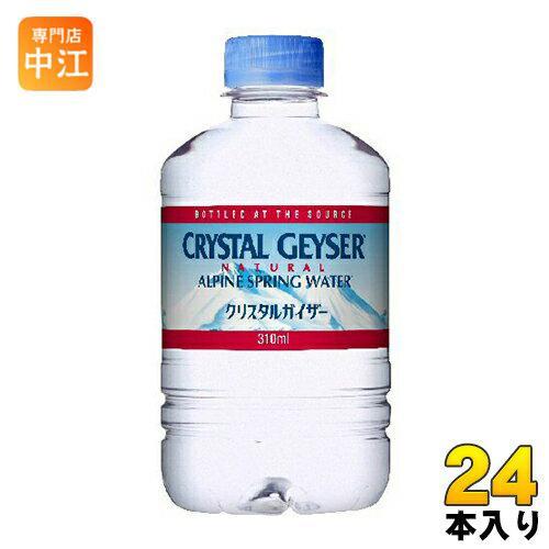 大塚食品 クリスタルガイザー 310ml ペットボトル 24本入 nakae-web