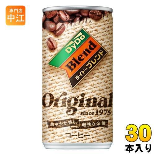 ダイドー ブレンドコーヒー 185g 缶 30本入|nakae-web