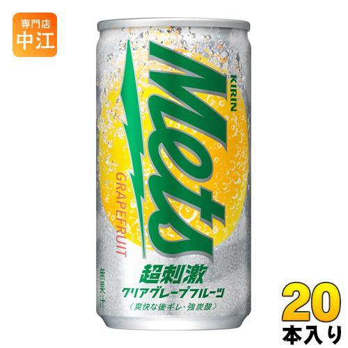 キリン メッツ 超刺激 クリア グレープフルーツ 190ml 缶 20本入|nakae-web