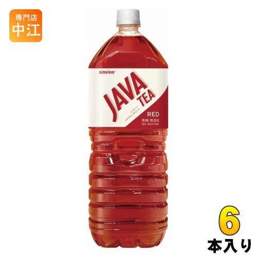 大塚食品 シンビーノ ジャワティストレートレッド 2L ペットボトル 6本入|nakae-web
