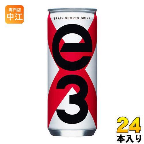 大塚食品 e3 (イースリー) 240ml 缶 24本入|nakae-web